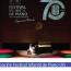 Nuestra Academia en el Festival Infantil de Piano UIS